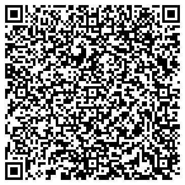 QR-код с контактной информацией организации Тарком Екосервис, ООО
