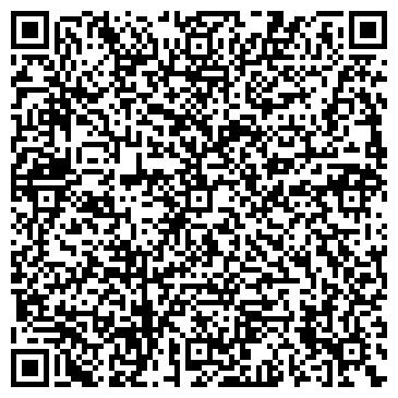 QR-код с контактной информацией организации Гермес-плюс, ООО
