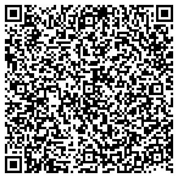 QR-код с контактной информацией организации Компания Интеграл, ООО