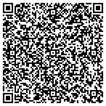 QR-код с контактной информацией организации Лерус Лимитед, ЧП
