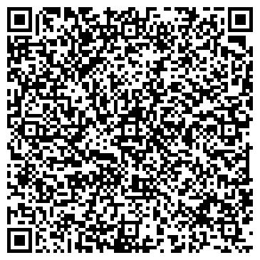 QR-код с контактной информацией организации Цетус, ООО
