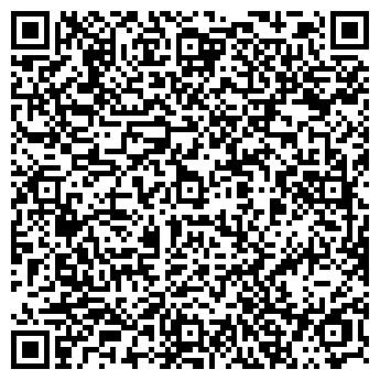 QR-код с контактной информацией организации Укрвзрывстрой, ОАО
