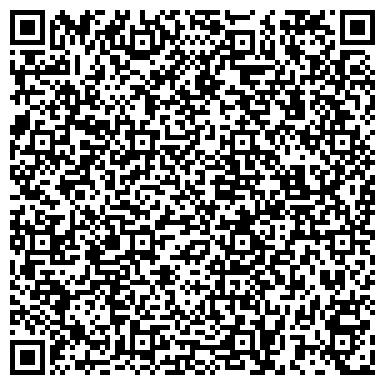 QR-код с контактной информацией организации Автоцентр Заречный, ООО