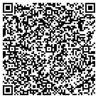QR-код с контактной информацией организации Интергеостиль, ЧП