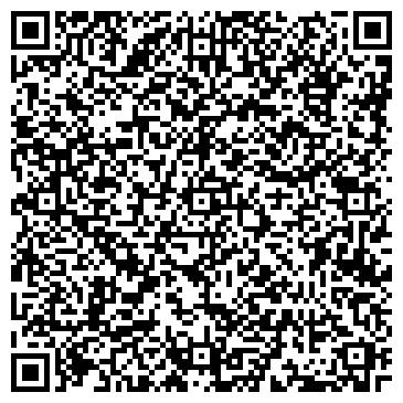 QR-код с контактной информацией организации Халлибартон Украина, ООО