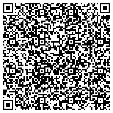 QR-код с контактной информацией организации Спецэнергомонтаж, ОАО
