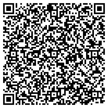 QR-код с контактной информацией организации СистеК, ООО
