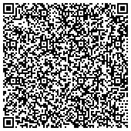 QR-код с контактной информацией организации Волынское областное производственное управление водных ресурсов и водного хозяйства, ГП
