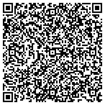 QR-код с контактной информацией организации СБК Водопроект, ОАО