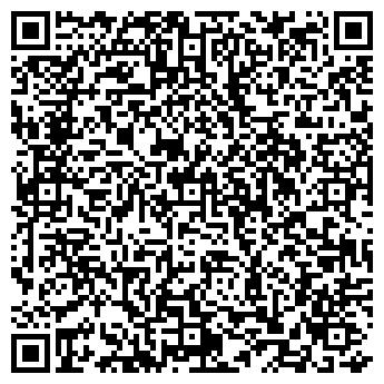 QR-код с контактной информацией организации Газинтек, ЗАО