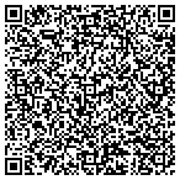 QR-код с контактной информацией организации ВП Бикон, ООО