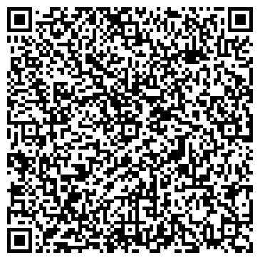 QR-код с контактной информацией организации Турангаз, ТОО
