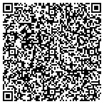 QR-код с контактной информацией организации Проходчик, Компания