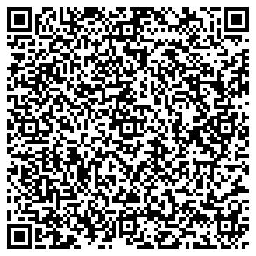 QR-код с контактной информацией организации Sinooil (Синуил), ТОО