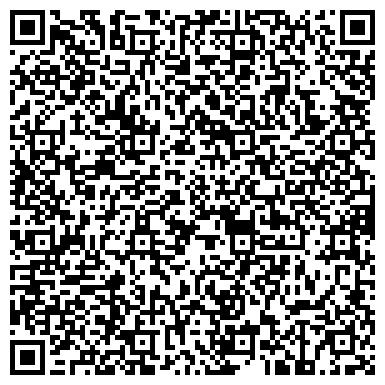 QR-код с контактной информацией организации Gearcon (Геаркон), TOO