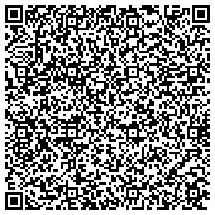 QR-код с контактной информацией организации ҚaзТрансГаз Өнімдері (KazTransGas LNG), ТОО