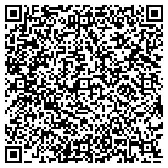 QR-код с контактной информацией организации Vizual-design, ООО