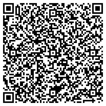 QR-код с контактной информацией организации Гидросервис 1999, ТОО