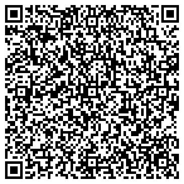 QR-код с контактной информацией организации Алау, ТОО