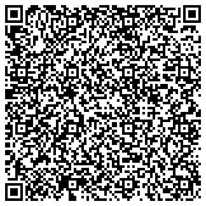 QR-код с контактной информацией организации Бассар Электроникс, Карагандинский Филиал