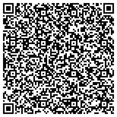 QR-код с контактной информацией организации KarachaganakSupportServices, АО
