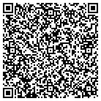 QR-код с контактной информацией организации ЗБГС, ТОО