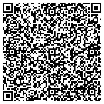 QR-код с контактной информацией организации Экоэксперт, ТОО