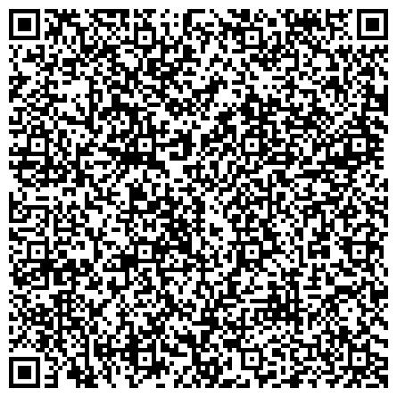 QR-код с контактной информацией организации Республиканский научно-исследовательский центр охраны атмосферного воздуха, ТОО