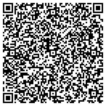 QR-код с контактной информацией организации Казстройдизайн, ТОО