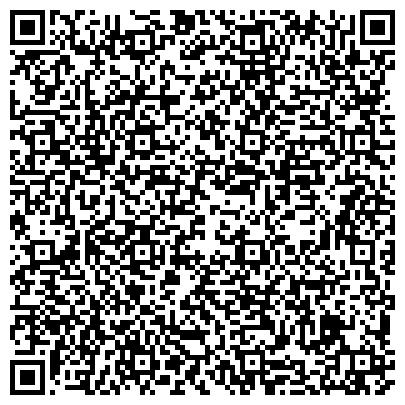 QR-код с контактной информацией организации ВостокПодводЦентр, ТОО
