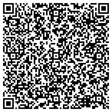 QR-код с контактной информацией организации Универсальная Торговая Компания, ТОО