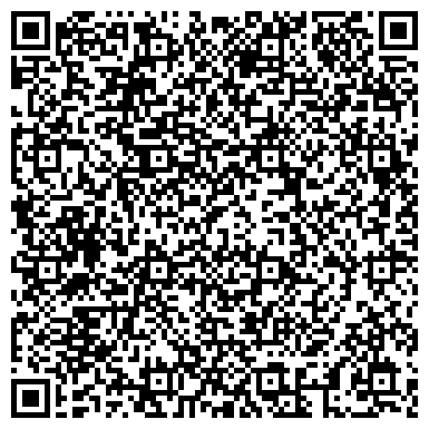 QR-код с контактной информацией организации Артель Инжиниринг, ТОО