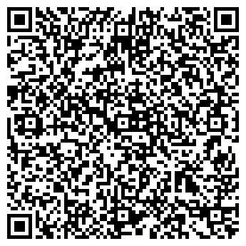 QR-код с контактной информацией организации КАТЭП, ТОО