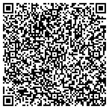 QR-код с контактной информацией организации 3S Complex (3С Комплекс), ТОО