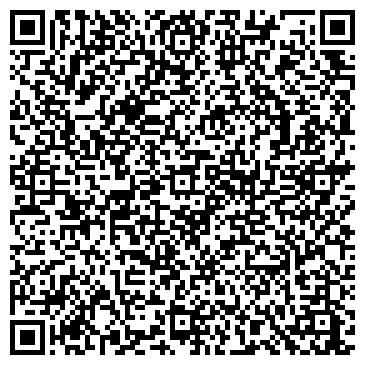 QR-код с контактной информацией организации Абсолют СпецТехнологии, ТОО