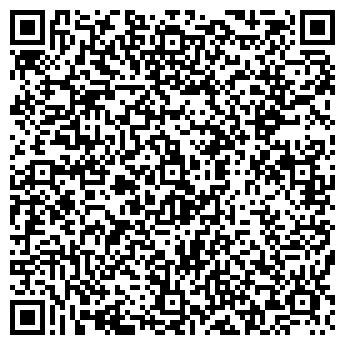 QR-код с контактной информацией организации Казэкопроект,ТОО