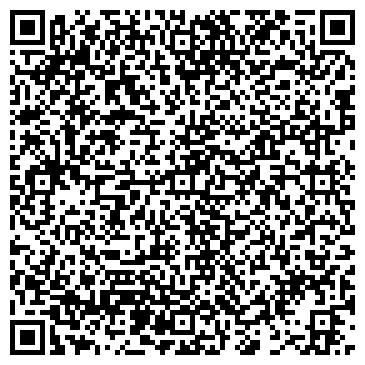 QR-код с контактной информацией организации Clinal (Клинал), ТОО