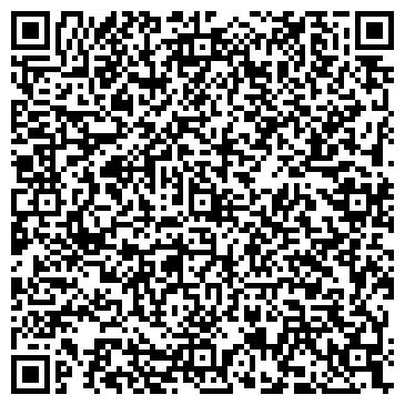 QR-код с контактной информацией организации Black & Veatch(Блэк энд Витч), ТОО