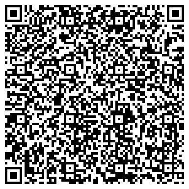 QR-код с контактной информацией организации TS Engineering group (Тс Энжиниринг груп), ТОО
