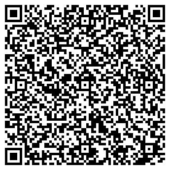 QR-код с контактной информацией организации Интер Крайт, ТОО