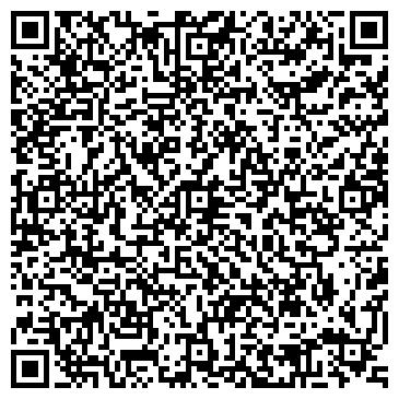 QR-код с контактной информацией организации Курс, ТОО