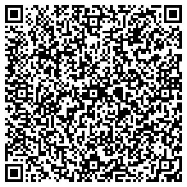 QR-код с контактной информацией организации Uni master (Юни мастер), ТОО