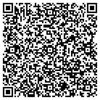 QR-код с контактной информацией организации Геоинцентр, ТОО