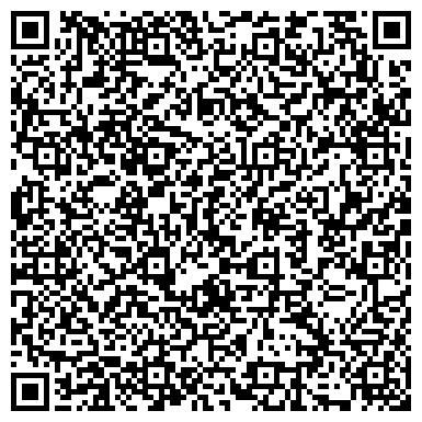 QR-код с контактной информацией организации Garuda Systems Asia (Гаруда Системс Эйша), ТОО