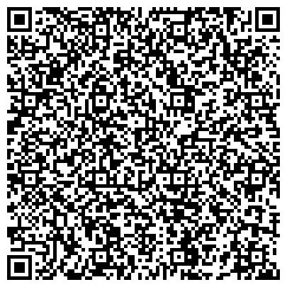 QR-код с контактной информацией организации Проектный институт Optimum (Оптимум), ТОО