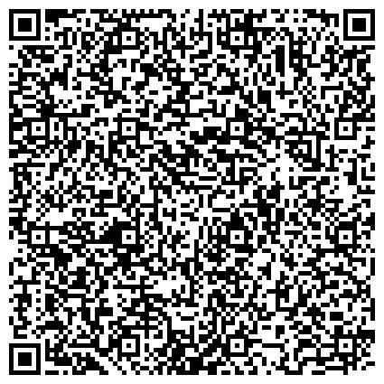 QR-код с контактной информацией организации Литера 3 Казахстанский Проектно Инжиниринговый Центр, ТОО