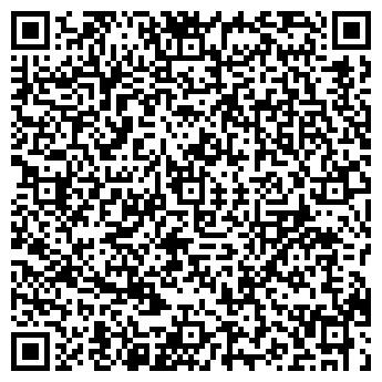 QR-код с контактной информацией организации АНТУАНЕТА