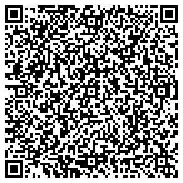 QR-код с контактной информацией организации Автокран сервис, ТОО