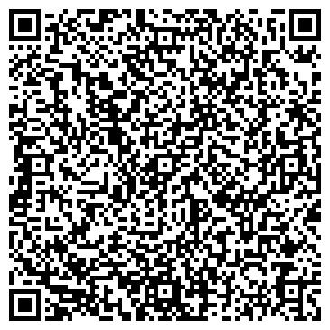 QR-код с контактной информацией организации НПП Стерх, ТОО
