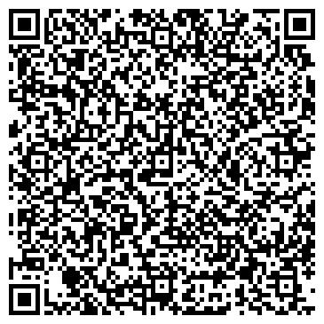 QR-код с контактной информацией организации Талсу, ТОО